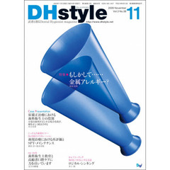 DHstyle  3-38