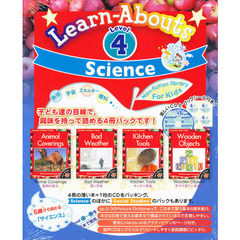 Learn-Abouts 4 Scien
