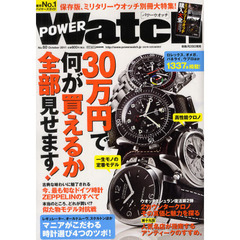 POWER Watch No.60(2011October)