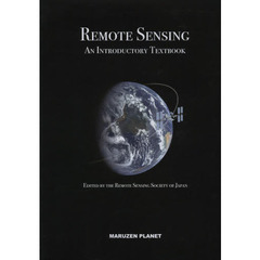 REMOTE SENSING An Introductory Textbook