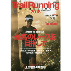 Trail Running magazine 2018