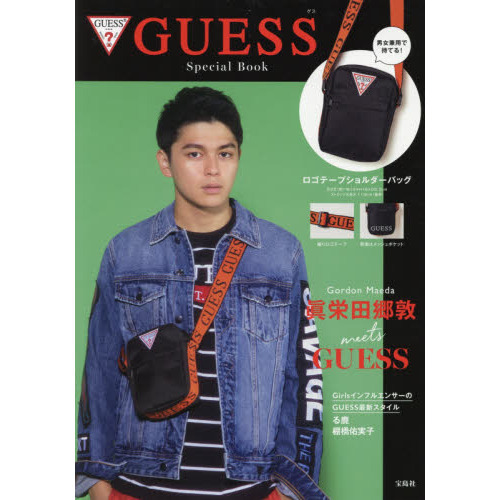 GUESS Special Book 画像 B