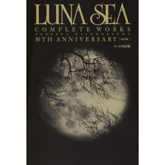 LUNA SEA COMPLETE WORKS PERFECT DISCOGRAPHY 30TH ANNIVERSARY 改訂版