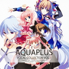 AQUAPLUS VOCAL COLLECTION VOL.7(ハイブリッドCD)