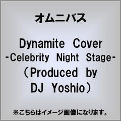Dynamite Cover -Celebrity Night Stage-