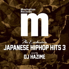"Manhattan Records ""The Exclusives"" Japanese Hip Hop Hits Vol.3 Mixed by DJ HAZIME"