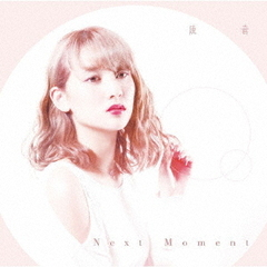 暁音(AKANE)/Next Moment(TYPE C)