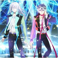 Re:vale 1st Album「Re:al Axis」【通常盤】