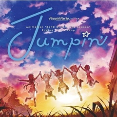 Poppin'Party/Jumpin'(通常盤)