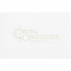 CHRONO Orchestral Arrangement BOX