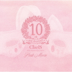 ClariS 10th Anniversary BEST -Pink Moon-