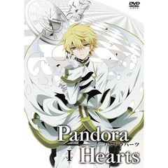 PandoraHearts DVD Retrace:I