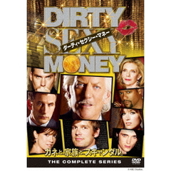 Dirty Sexy Money/ダーティ・セクシー・マネー DVD COMPLETE BOX