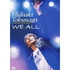 徳永英明/HIDEAKI TOKUNAGA CONCERT TOUR 2009 「WE ALL」 <生産限定スペシャルプライス版>