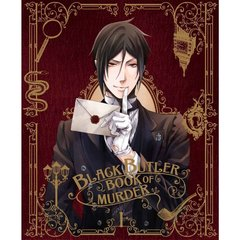 黒執事 Book of Murder 上巻 <完全生産限定版>(Blu-ray Disc)