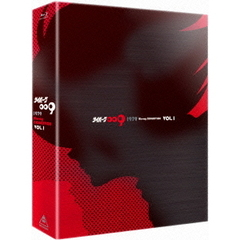 サイボーグ009 1979 Blu-ray COLLECTION Vol.1 <初回生産限定>(Blu-ray Disc)