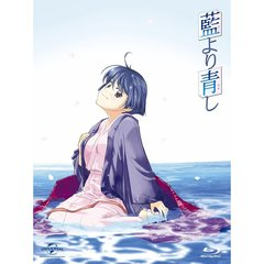 藍より青し Blu-ray BOX <初回限定生産>(Blu-ray Disc)