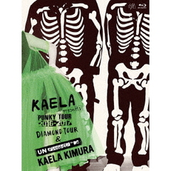 "木村カエラ/KAELA presents PUNKY TOUR 2016-2017 ""DIAMOND TOUR"" & MTV Unplugged : Kaela Kimura 初回限定盤(Blu-ray Disc)"