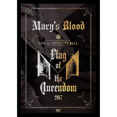 Mary's Blood/LIVE at INTERCITY HALL ~Flag of the Queendom~