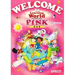 WELCOME PINK 指導書