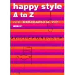 happy style A to Z