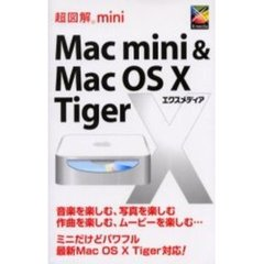 Mac mini & Mac OS X Tiger