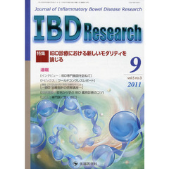 IBD Research Journal of Inflammatory Bowel Disease Research vol.5no.3(2011-9)