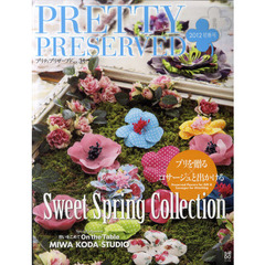 PRETTY PRESERVED VOL.31(2012初春号)