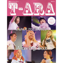 T-ARA JAPAN TOUR 2012 Jewelry box 韓国エンタメシリーズ