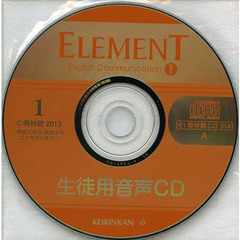 CD ELEMENT English 1