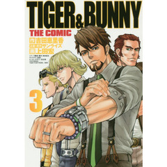 TIGER & BUNNY THE COMIC 3