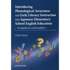 Introducing Phonological Awareness and Early Literacy Instruction into Japanese Elementary School English Education―Its Signific