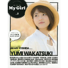 My Girl vol.3