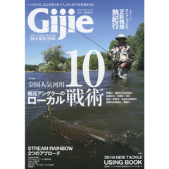 Gijie TROUT FISHING MAGAZINE 2016NEW YEAR