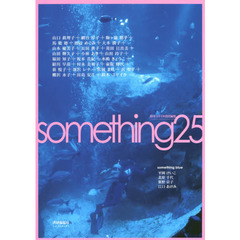 something 25