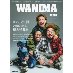 ぴあMUSIC COMPLEX SPECIAL EDITION WANIMA Entertainment Live Magazine まるごと1冊WANIMA総力特集!!