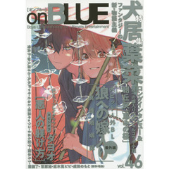 on BLUE vol.46