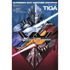 ULTRAMAN SUIT ANOTHER UNIVERSE Episode:TIGA