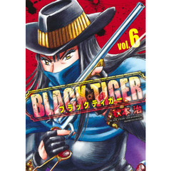 BLACK TIGER vol.6