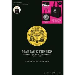 MARIAGE FRERES -FRENCH TEA- PARIS 1854 (宝島社ブランドブック)
