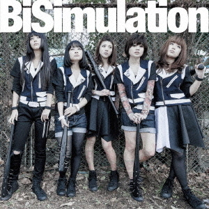 BiSimulation(DVD(Music Video収録)付)