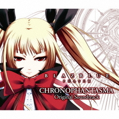 BLAZBLUE PHASEIII CHRONOPHANTASMA Original Soundtrack