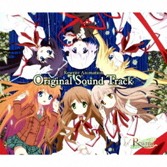 アニメ「Rewrite」Original Soundtrack