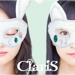 ClariS 10th Anniversary BEST -Green Star-(初回生産限定盤)
