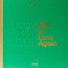 KREVA/Fall in Love Again feat. 三浦大知(完全生産限定盤A/CD+DVD)