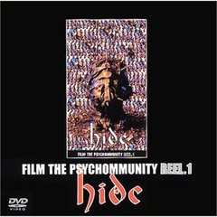 hide/FILM THE PSYCHOMMUNITY REEL.1