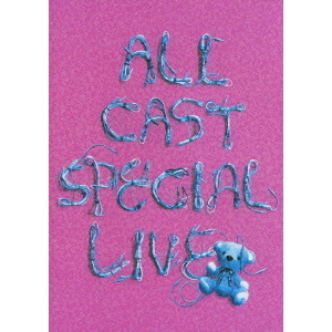 a-nation'08 ~avex ALL CAST SPECIAL LIVE~ <初回限定生産>