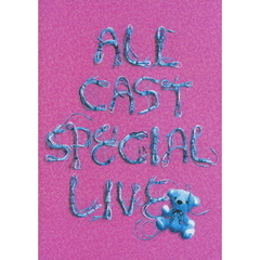 a-nation'08 ~avex ALL CAST SPECIAL LIVE~ <初回限定生産>(DVD)