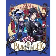 黒執事 Book of Circus I <完全生産限定版>(Blu-ray Disc)