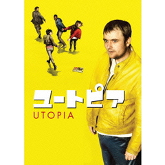 ユートピア/UTOPIA シーズン 2 Blu-ray BOX(Blu-ray Disc)